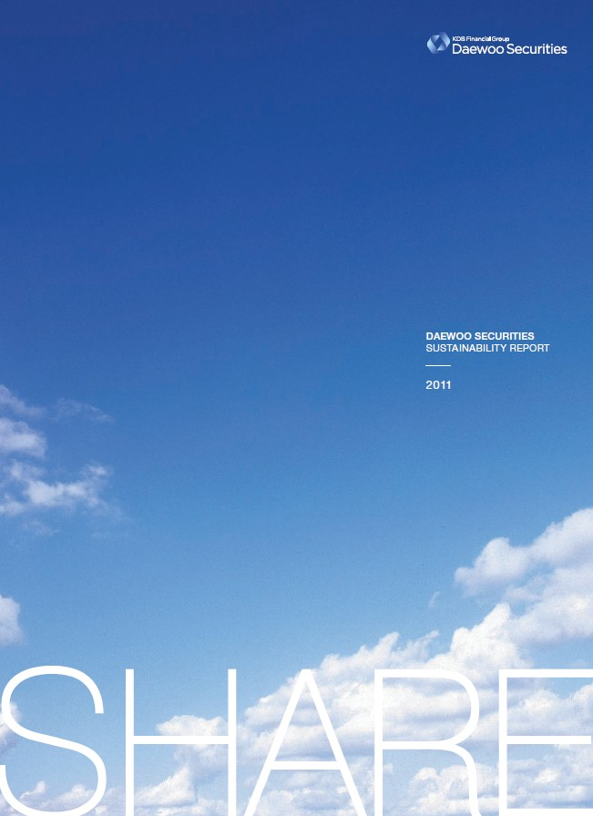 2011 Former Daewoo Securities Sustainability Report